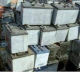 Scrap Car Batteries needed